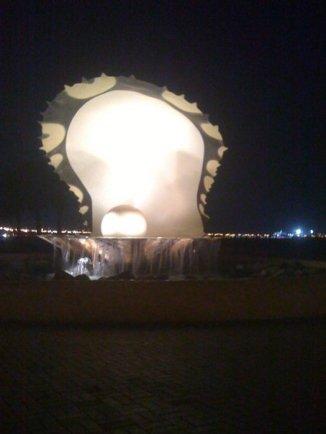 Doha Qatar - Pearl of Persian Gulf - Corniche