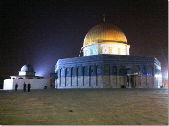 In%2520Jerusalem%2520on%2520the%2520temple%2520mount%252C%2520the%2520Dome%2520of%2520the
