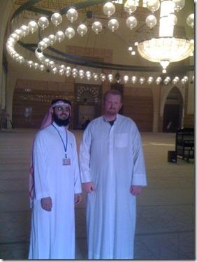 Muslim Mosque Guide