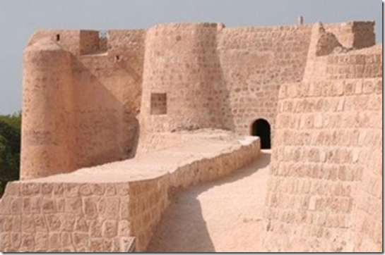 Fort Bahrain
