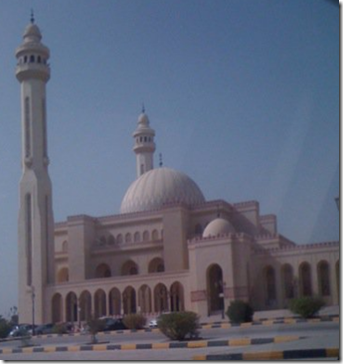 Bahrain National Mosque