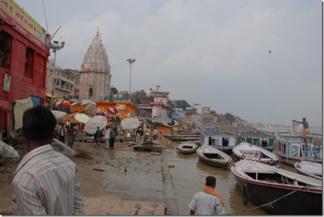 The Gattes of the Ganges