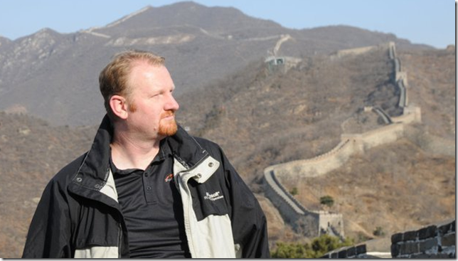 Deep Thoughts on the wall of China