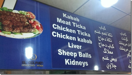 sheep balls menu