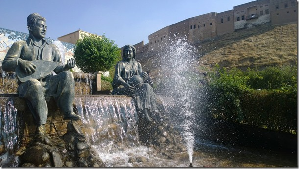 Citadel fountain