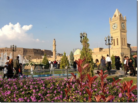 Erbil Iraq Clock Tower