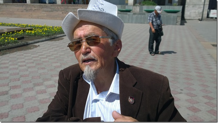 Old Kyrgyz Man with Hat