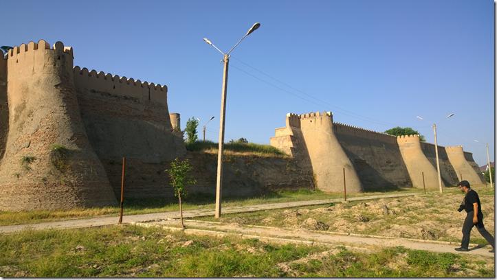 ark in shakrazabh