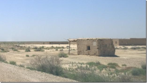 Afghan House