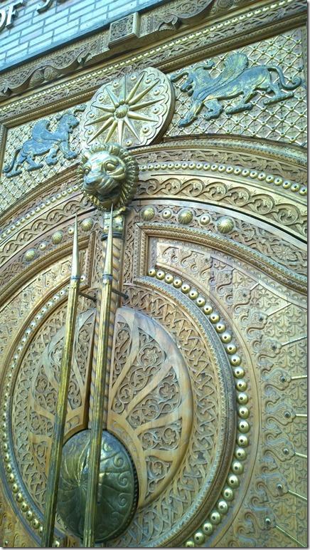 Amazing Tajikistan door