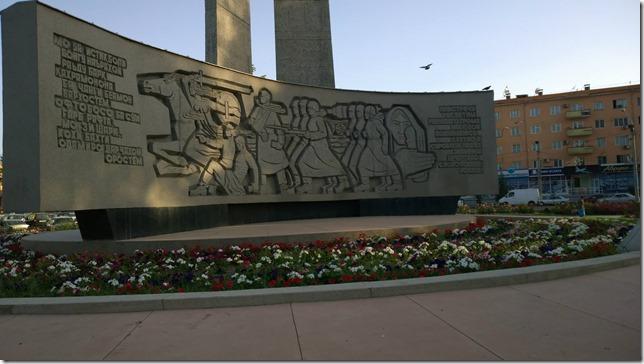 Soviet memorial in Khujand Tajikistan