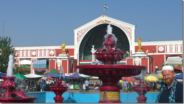 Panchshanbe Bazaar and Fountain