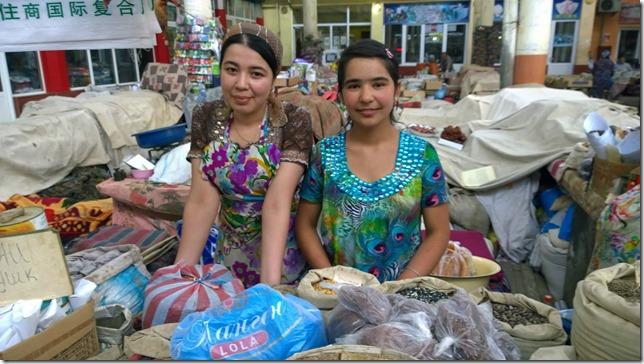 Panchshanbe Bazaar