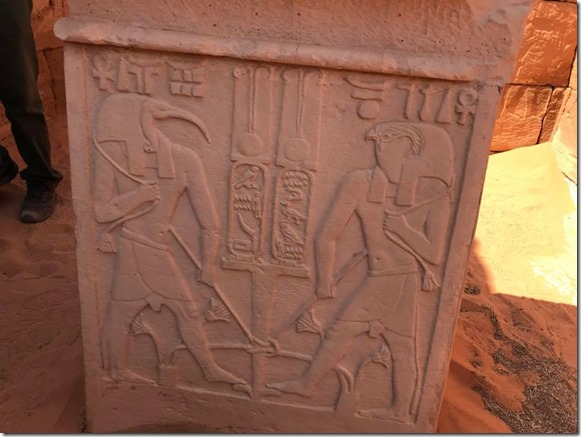 Nubian Heirogliphics