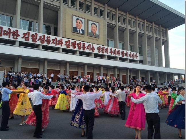 Pyongyang Mass Dance