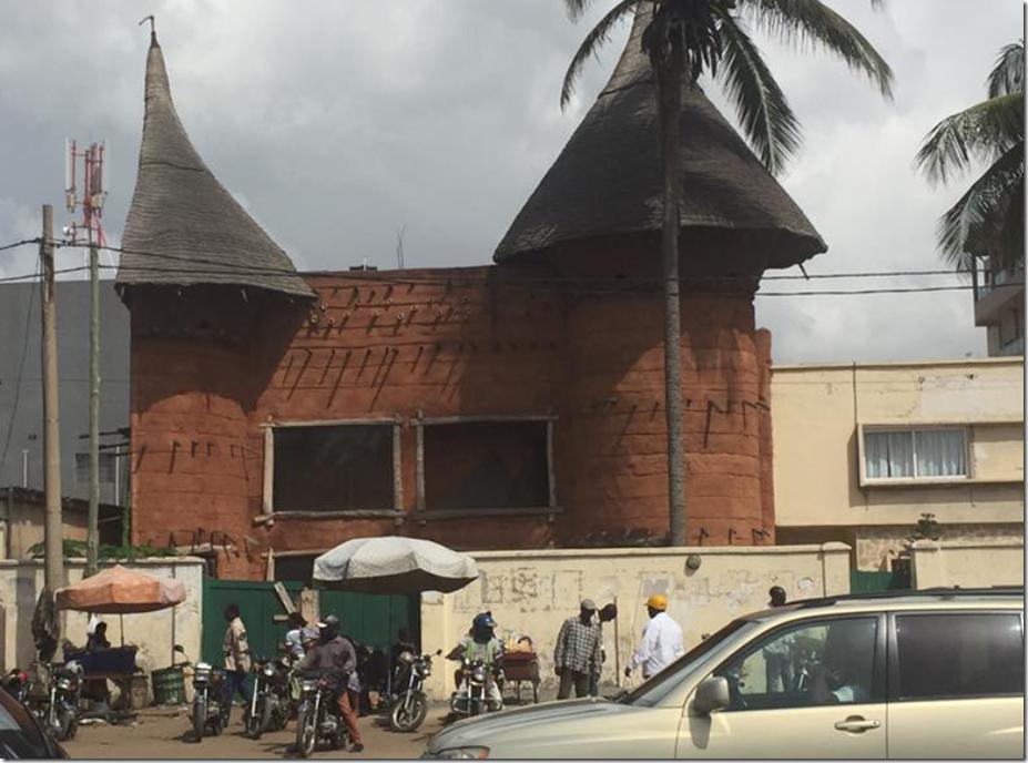 African tribal facade